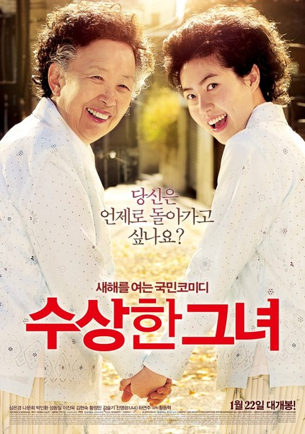 Review: Endearing Cast Boosts Cross-Generational Comedy MISS GRANNY