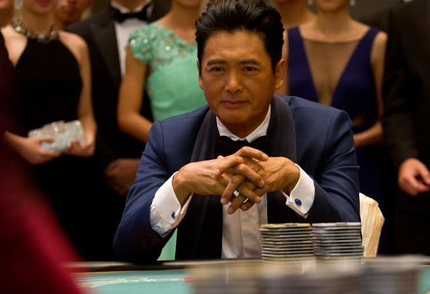 Review: Chow Yun Fat Wins Big In FROM VEGAS TO MACAU