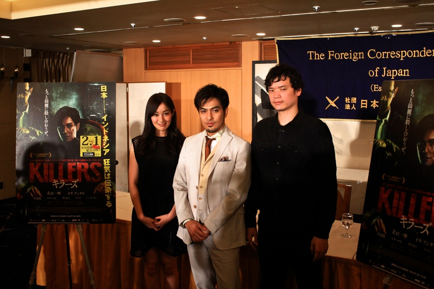 KILLERS Questions With Director Timo Tjahjanto And Stars Kitamura Kazuki And Takanashi Rin