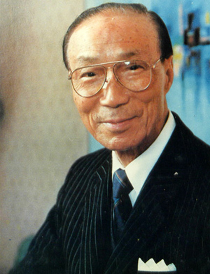 Shaw Brothers Founder Sir Run Run Shaw Has Died