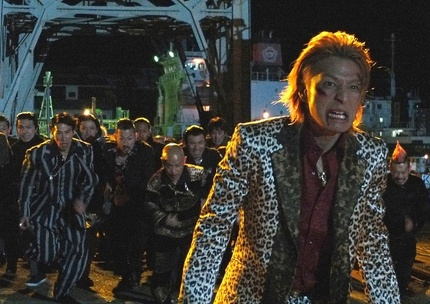 Rotterdam 2014 Review: Miike Takashi's THE MOLE SONG - UNDERCOVER AGENT REIJI