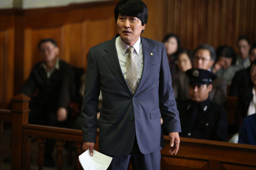 Review: Electric Song Kang-ho Leads Courtroom Drama THE ATTORNEY