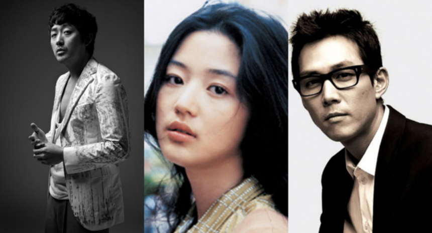 Ha Jung-woo, Jun Ji-hyun, And Lee Jung-jae Circling 30s Thriller ASSASSINATION