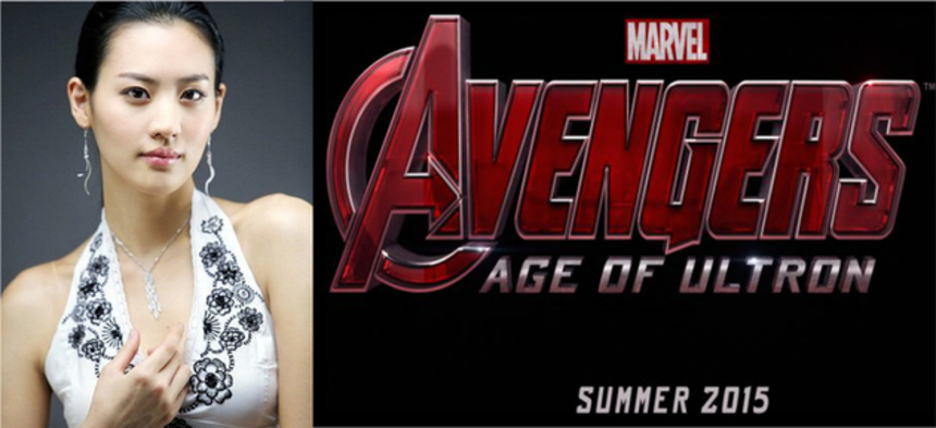 AVENGERS 2 to Shoot in Korea, Local Actress Cast as Villain