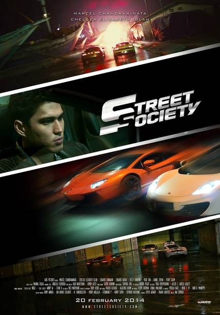 Finally! Here's The Official Trailer for STREET SOCIETY