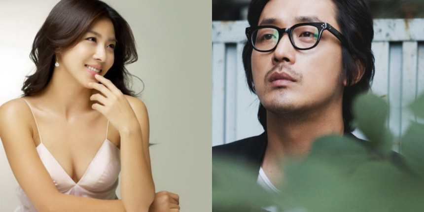 Ha Ji-won Cast in Ha Jung-woo's CHRONICLE OF A BLOOD MERCHANT
