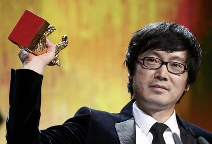 Diao Yinan's BLACK COAL, THIN ICE Leads Berlin 2014 Winners