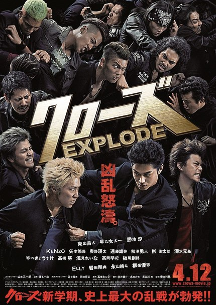 Watch The Full Trailer For Toyoda's CROWS EXPLODE!