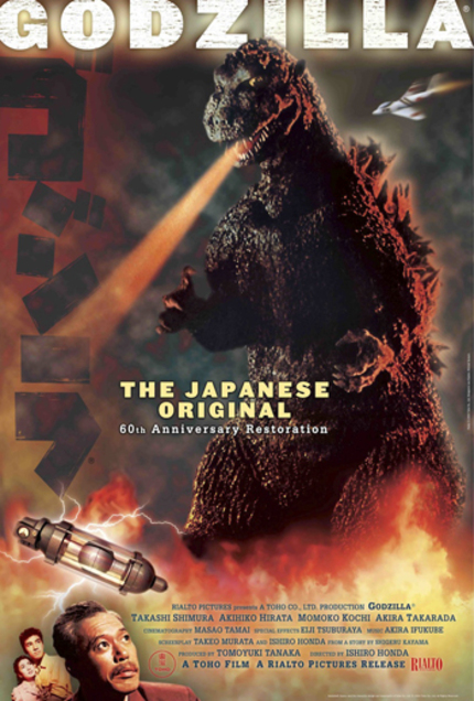 Rialto Pictures To Release GODZILLA: THE JAPANESE ORIGINAL In April