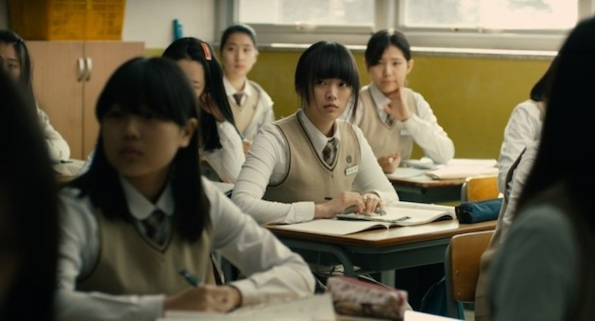 Check Out The Trailer For Festival Favorite HAN GONG-JU
