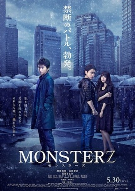 Trailer: Feel The Wrath Of Nakata Hideo's MONSTERZ