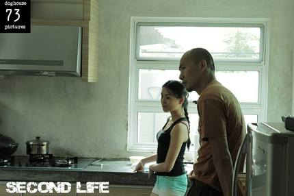 Bullets, Blades And Fists Fly In The Trailer For James Lee's SECOND LIFE