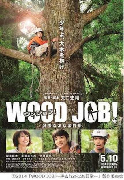 Watch The First Trailer For Nature-Friendly Japanese Comedy WOOD JOB!
