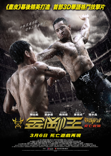 Trailer: Finally Hong Kong Will Witness The WRATH OF VAJRA!