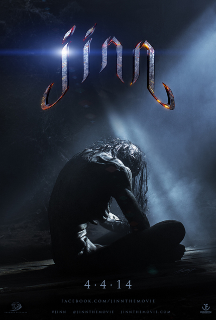 Check Out The New Trailer For Supernatural Horror JINN