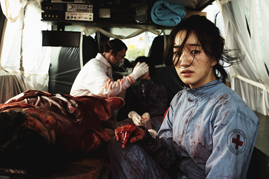 Contest: Win a DVD Copy of Kim Sung-su's FLU