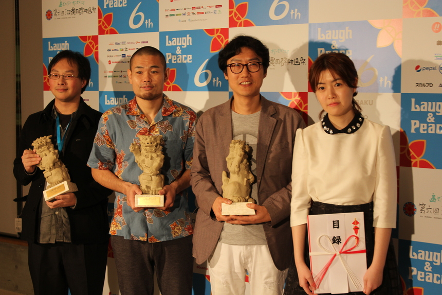 Okinawa 2014: ONE THIRD Wins The Golden SHISA