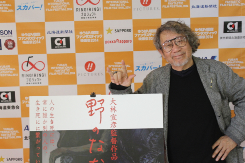 Yubari 2014 EXCLUSIVE INTERVIEW: HOUSE Director Obayashi Nobuhiko Talks SEVEN WEEKS And The Art Of Cinema
