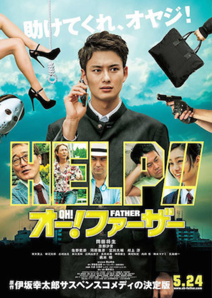 OH! FATHER Trailer: One Boy And His Four Fathers Try To Solve A Mystery