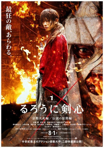 New RUROUNI KENSHIN: KYOTO INFERNO Trailer: Blades Flash Aplenty