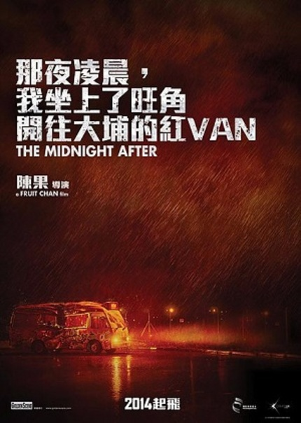 Check Out The Intriguing Full Trailer For Fruit Chan's THE MIDNIGHT AFTER
