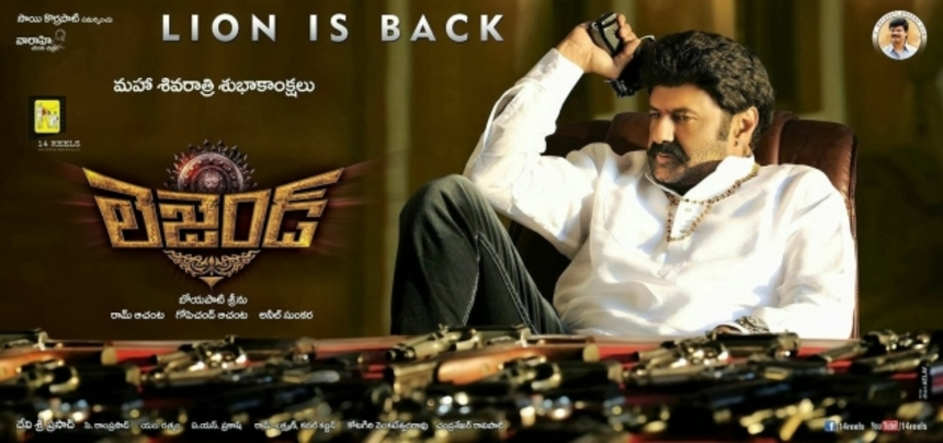 Guns, Mustaches, And Doggies Rule The Trailer For Balakrishna's LEGEND