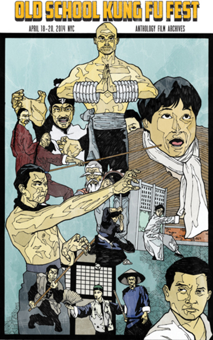 New York! Prepare Thy Selves For Old School Kung Fu Fest!