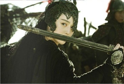 First Teaser For Wuxia Fantasy THE WHITE HAIRED WITCH OF LUNAR KINGDOM
