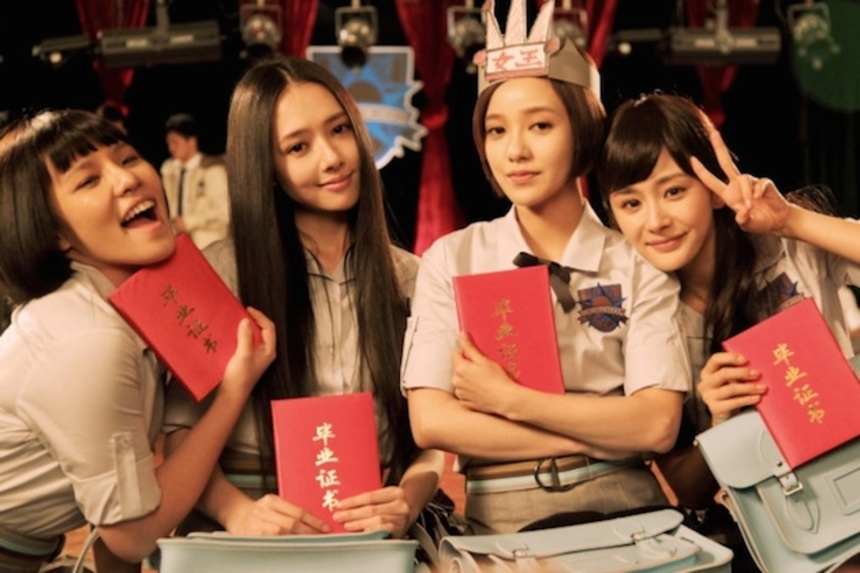 Udine 2014 Review: TINY TIMES Is A Flashy, Slight Shanghai Rom-Com