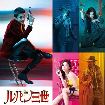 First Footage For Kitamura's LUPIN THE THIRD Unveiled!