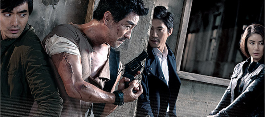 Check The Trailer For Korean POINT BLANK Remake THE TARGET