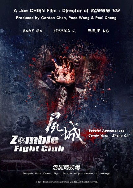First Trailer For ZOMBIE FIGHT CLUB Comes As Advertised