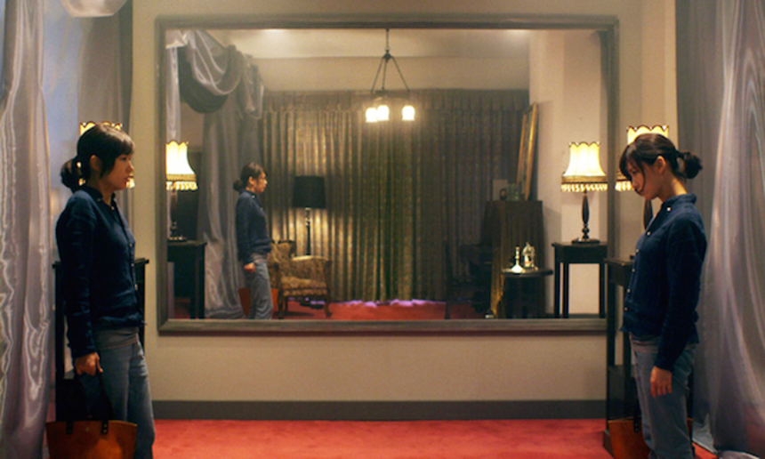 Udine 2014 Review: BILOCATION, A Surprisingly Intriguing But Messy Psycho-Thriller