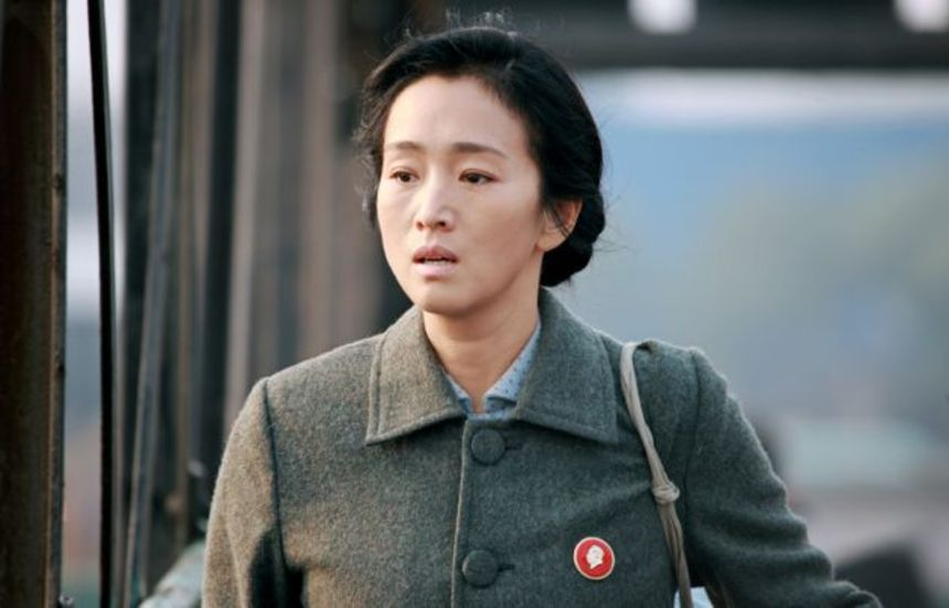 New Trailer & Images For Zhang Yimou's COMING HOME