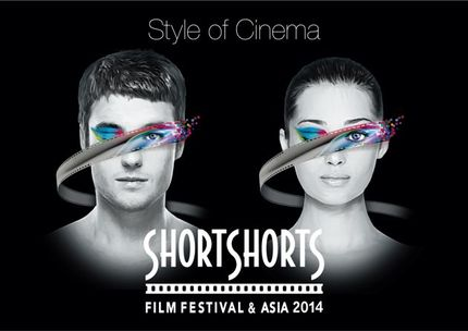 Hey Tokyo! Japan's Short Shorts Film Festival And Asia 2014 Kick Off This Weekend