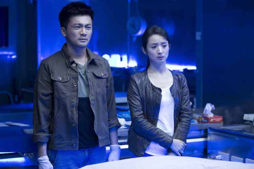 Udine 2014 Review: SWEET ALIBIS, An Uneven But Wacky Taiwanese Genre Film