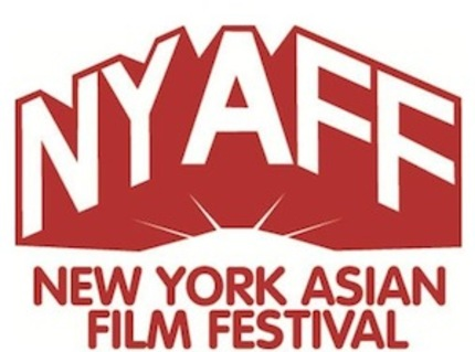 New York Asian Film Fest Will Own Your Summer!