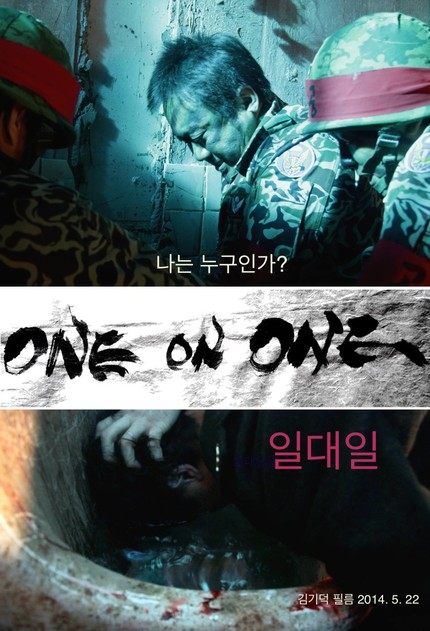 Watch The Trailer For Kim Ki-duk's ONE ON ONE