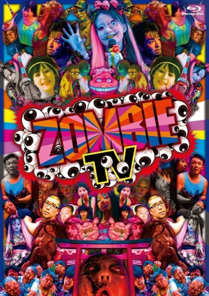TFW 2014 Review: ZOMBIE TV Is A Lo-Fi, Low Brow Rom-Com-ZOMnibus