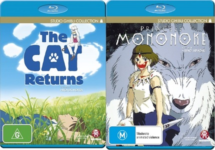 Hey Australia! Win More Ghibli on Blu-ray!