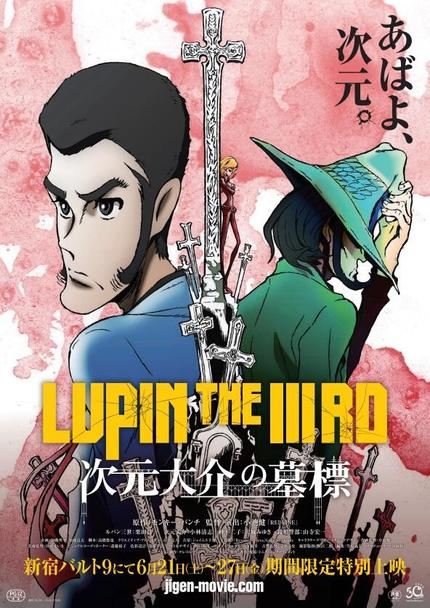 Second Teaser For Koike's Animated LUPIN THE THIRD: DAISUKE JIGEN'S GRAVESTONE