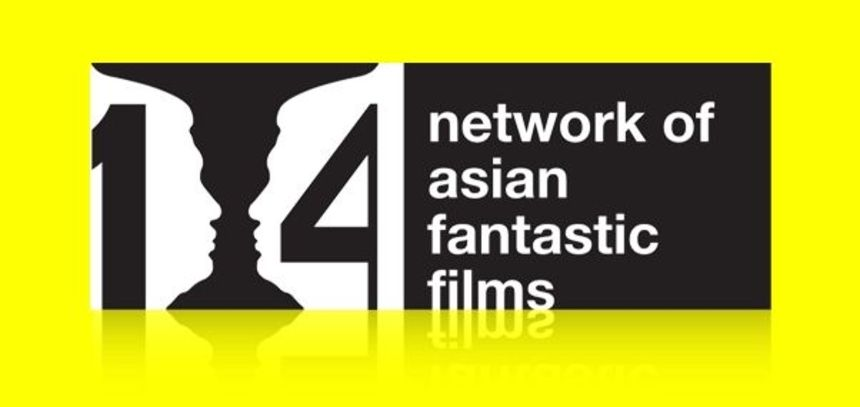 "PiFan 2014: NAFF Announces ""It Project 2014"" Selection"