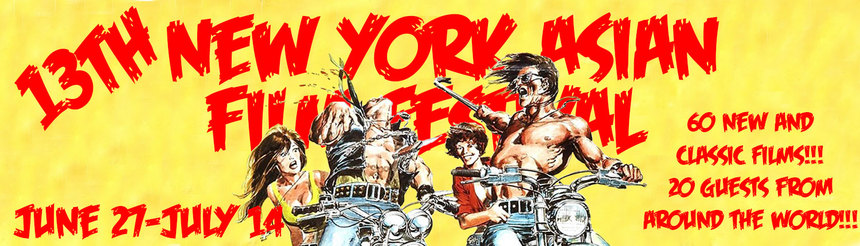 Get Stomped By The NYAFF 2014 Trailer!