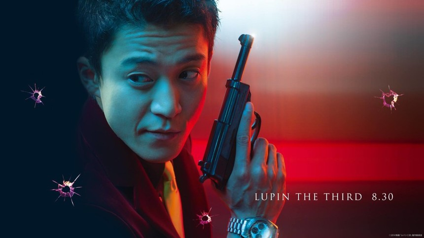 LUPIN THE THIRD: Kitamura Delivers Rollicking Action With Full Trailer For Live Action Adaptation