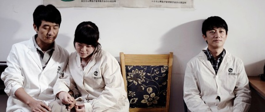 NY Asian 2014 Review: BLIND MASSAGE, An Artful And Affecting Ensemble Drama