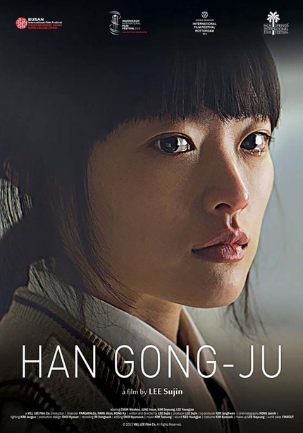 NY Asian 2014: Director Lee Su-jin Talks Rape and The Pressures of Blame in HAN GONG-JU