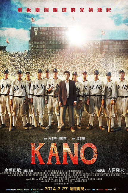 NY Asian 2014 Interview: Director Umin Boya Talks KANO And Racial Harmony Through Baseball