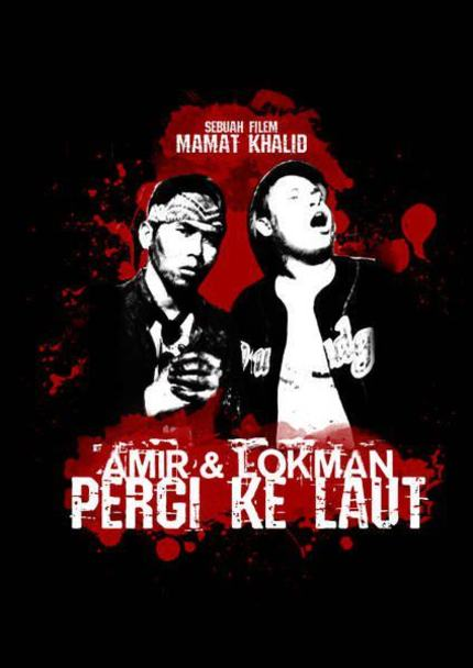 Malaysia's Mamat Khalid Shifts Gears With Crime Comedy THE ADVENTURES OF AMIR & LOQMAN