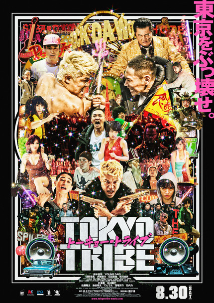 TOKYO TRIBE: Manga Could Be Coming To TV, Pilot To Shoot This Summer