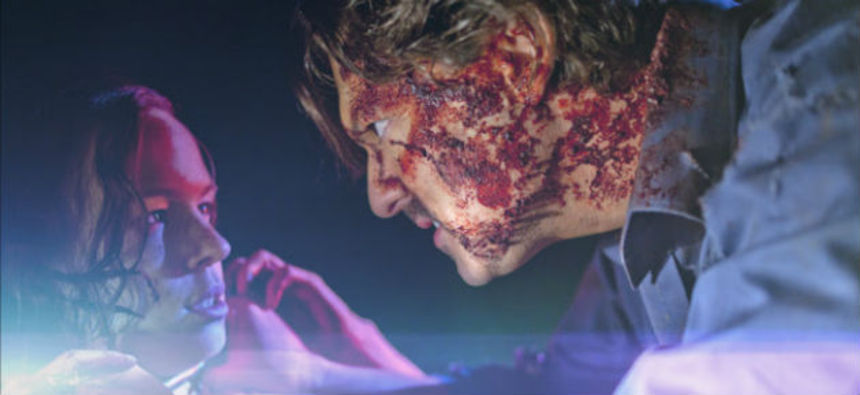 Fantasia 2014 Review: Can You Escape From THE DEVIL'S MILE?